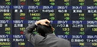 الأسهم اليابانية تتراجع في تداولاتها الصباحية - المواطن