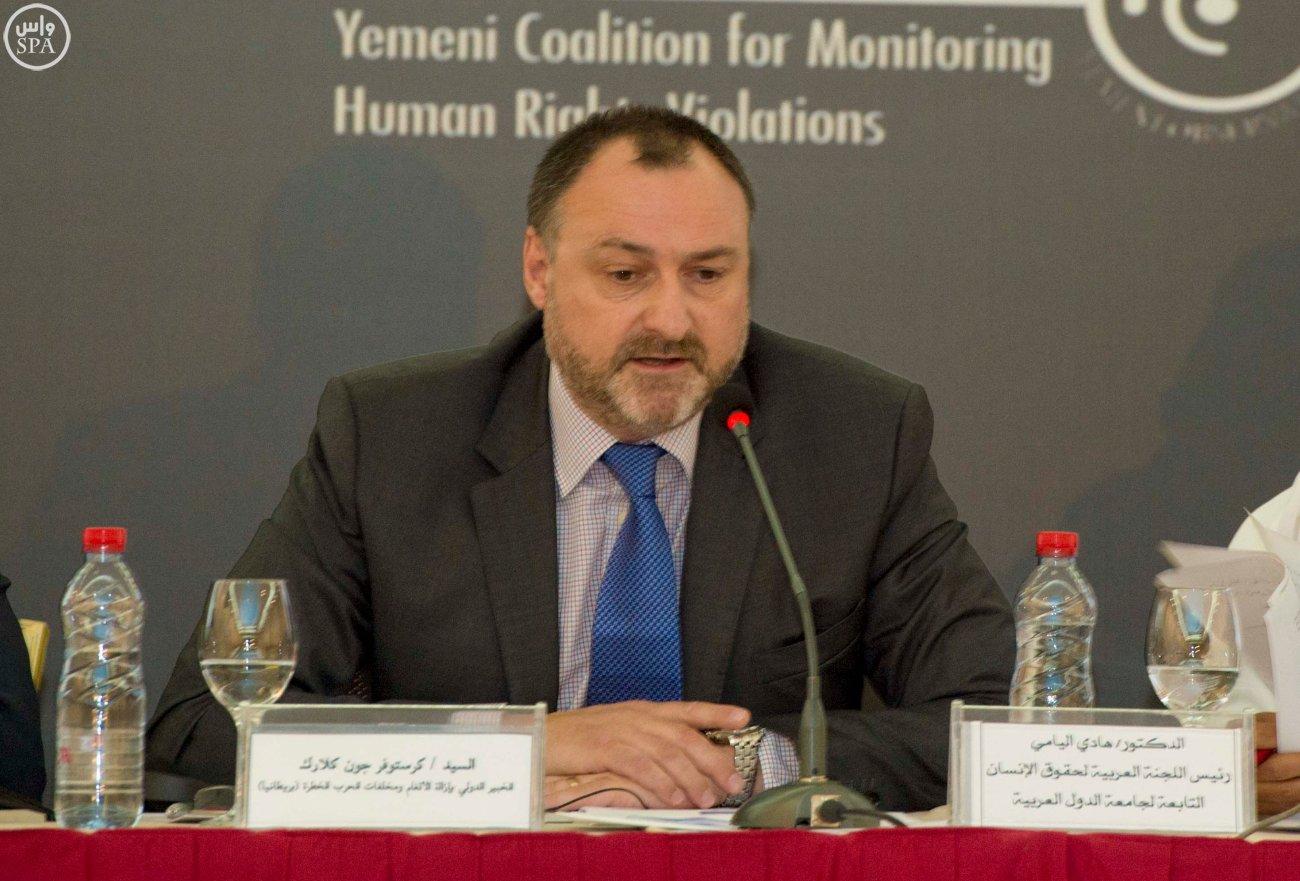 الألغام تحصد أرواح أبرياء اليمن.. ومطالبات للمجتمع الدولي بتجريم وحشية الميليشيا (1)