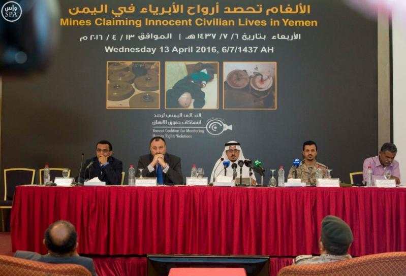 الألغام تحصد أرواح أبرياء اليمن.. ومطالبات للمجتمع الدولي بتجريم وحشية الميليشيا (3)