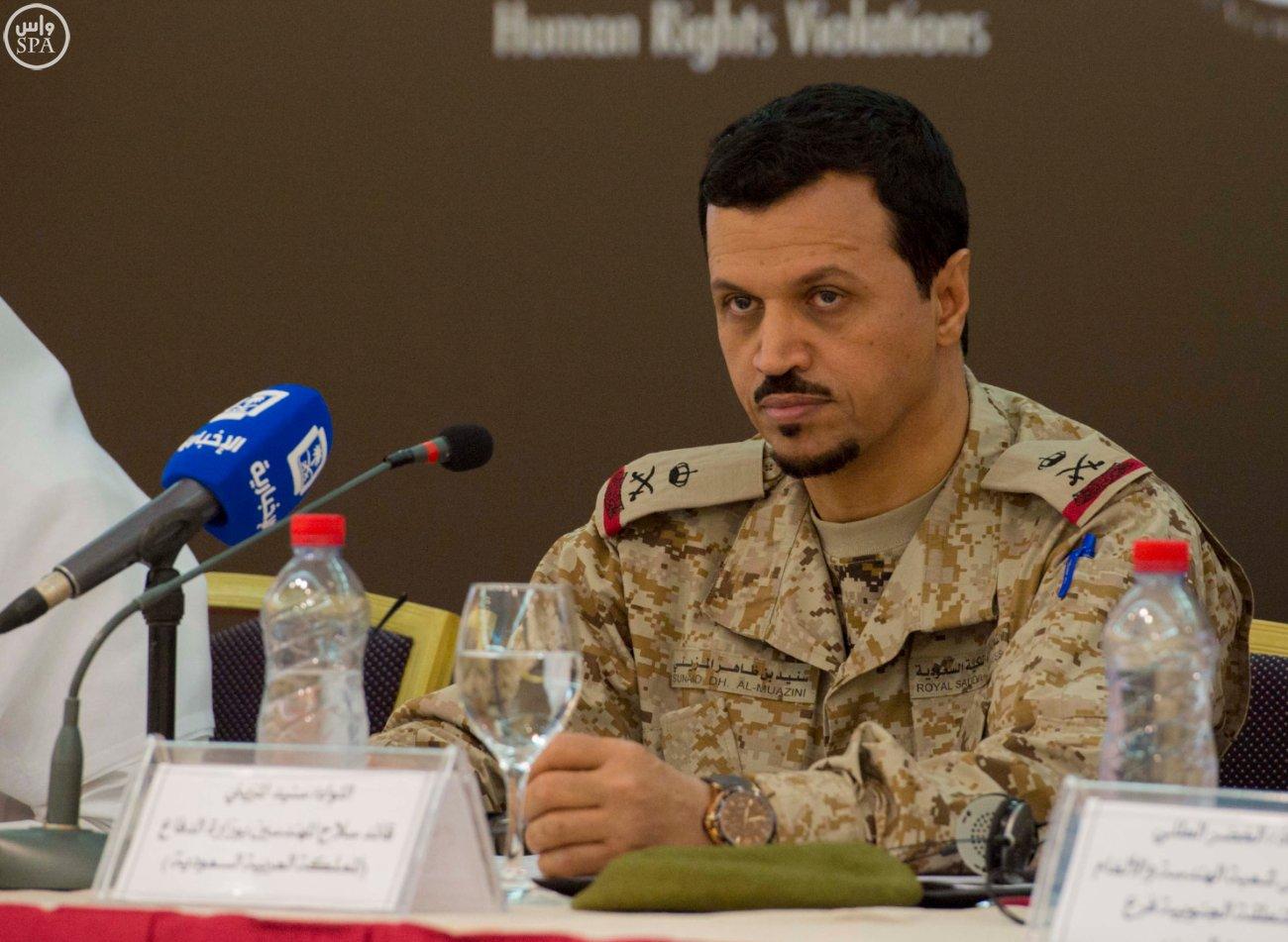 الألغام تحصد أرواح أبرياء اليمن.. ومطالبات للمجتمع الدولي بتجريم وحشية الميليشيا (4)