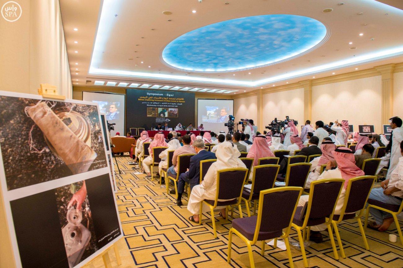 الألغام تحصد أرواح أبرياء اليمن.. ومطالبات للمجتمع الدولي بتجريم وحشية الميليشيا (5)