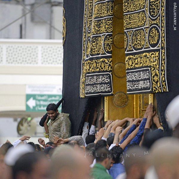 الأمطار على مهبط الوحي وقبلة المسلمين (4)
