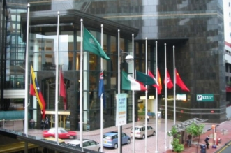 استجابة لطلب المملكة.. جلسة طارئة في الأمم المتحدة لمناقشة الأوضاع في ميانمار - المواطن