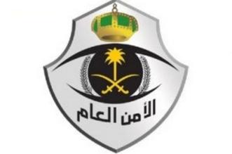 فتح باب القبول والتسجيل في قوات الأمن الدبلوماسي - المواطن