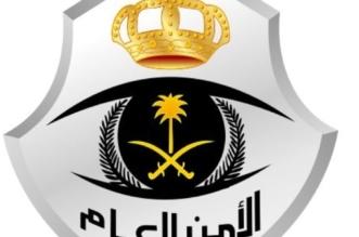 في الجوف.. القبض على 24 مخالفًا لنظامي العمل والإقامة بيوم واحد - المواطن