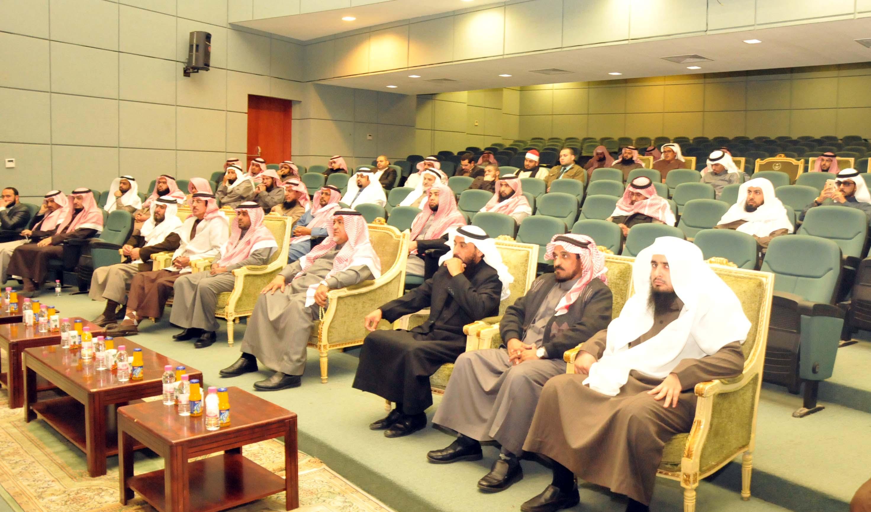 الأمن الفكري في لقاء تربوي لإدارة التعليم بـ #الجوف (2)