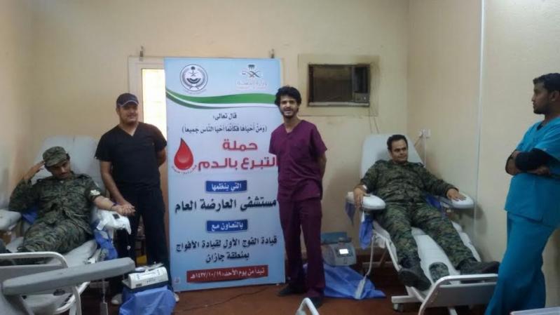 الأمن في صدارة المتبرعين بالدم في العارضة