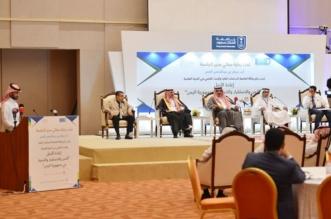 أمن واستقرار وتنمية.. إعادة الأمل في اليمن بندوة جامعة الملك سعود - المواطن