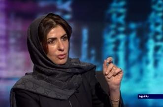 الأميرة بسمة عن قيادة المرأة: على المجتمع أن يتقبّل القرار سريعًا - المواطن