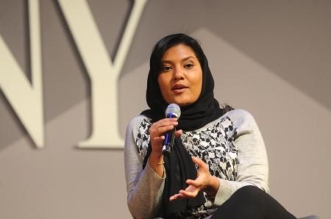 رسالة ريما بنت بندر للعالم: لدينا للمرأة ما هو أعمق من قيادة السيارات - المواطن