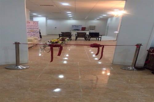 الأميرة نورة بنت محمد تفتتح مركز حاضنة الأعمال في بريدة (1)