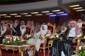 بالصور.. الأمير أحمد يرعى الحفل الختامي لمعهد العاصمة - المواطن