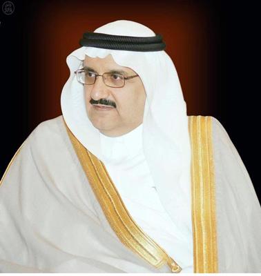 الأمير الدكتور منصور بن متعب بن عبد العزيز وزير الشؤون البلدية والقروية