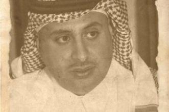 هنا.. ما قاله تركي بن خالد بعد استقالته من رئاسة الاتحاد العربي - المواطن