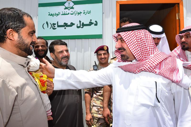 الأمير جلوي مع حجاج يمنيين