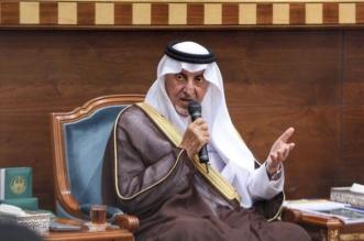 في مجلس خالد الفيصل .. بشرى وإشادة - المواطن
