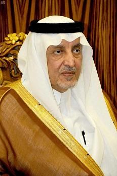 الأمير خالد الفيصل رسمي