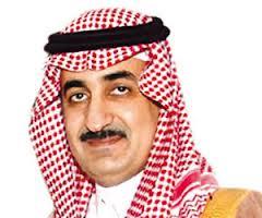 الأمير خالد بن سعود بن خالد مساعد وزير الخارجية