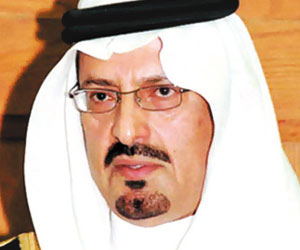 الأمير سعود بن عبدالمحسن بن عبدالعزيز أمير منطقة حائل