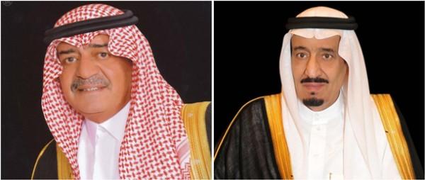الأمير سلمان بن عبدالعزيز آل سعود الأمير مقرن بن عبدالعزيز آل سعود ولي ولي العهد