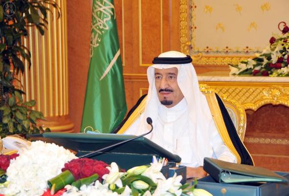 الأمير سلمان بن عبدالعزيز آل سعود ولي العهد نائب رئيس مجلس الوزراء وزير الدفاع