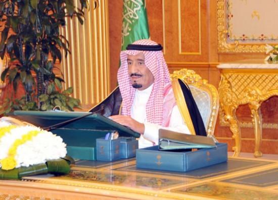 الأمير سلمان بن عبدالعزيز آل سعود ولي العهد نائب رئيس مجلس الوزراء