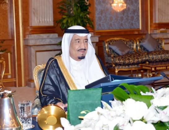 الأمير سلمان بن عبدالعزيز يترأس مجلس الوزراء