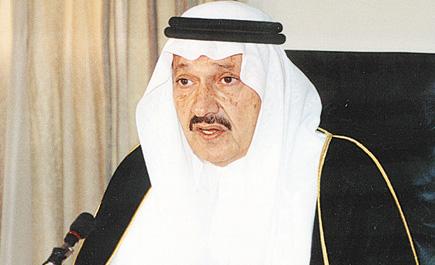 الأمير طلال بن عبد العزيز رئيس المجلس العربي للطفولة والتنمية رئيس البرنامج العربي للتنمية (الأجفند)
