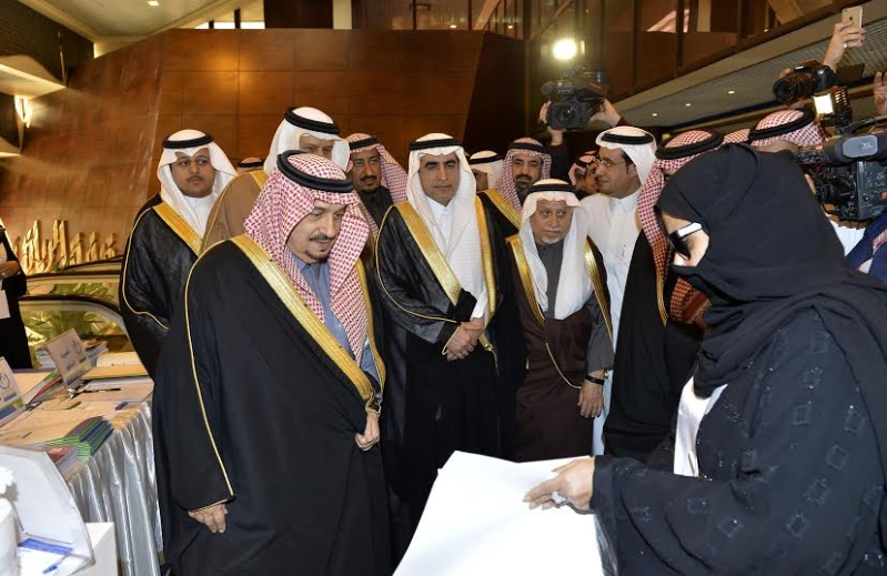 الأمير فيصل بن بندر بن عبدالعزيز أمير منطقة الرياض2
