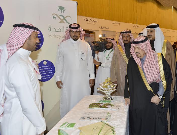 الأمير فيصل بن بندر بن عبدالعزيز أمير منطقة الرياض4