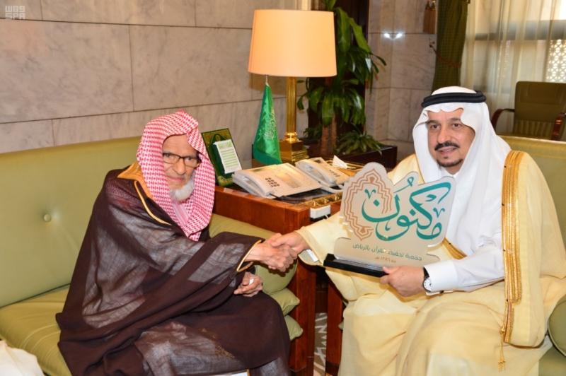 الأمير فيصل بن بندر يدشن الهوية الجديدة لجمعية تحفيظ القرآن الكريم بالرياض 2