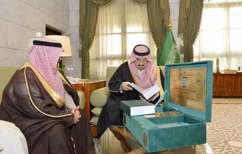 الأمير فيصل بن بندر يستقبل مدير جامعة الأمام المكلف وعميد المعهد العالي للقضاء6