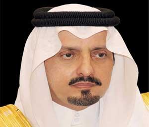 الأمير فيصل بن خالد بن عبدالعزيز3444