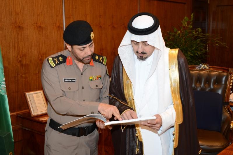 الأمير فيصل بن خالد (1)