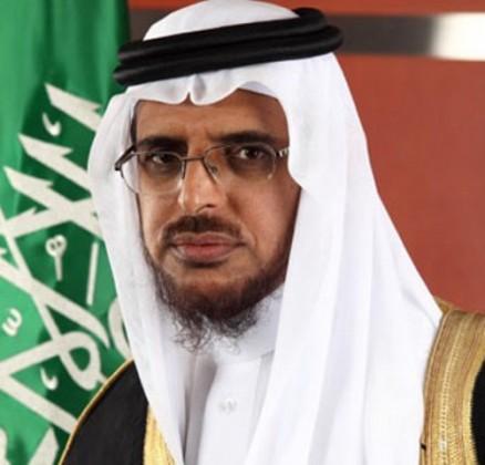 الأمير فيصل بن عبدالله بن مشاري ال سعود رئيس مركز القياس الوطني