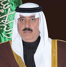 الأمير متعب بن عبدالله بن عبدالعزيز وزير الحرس الوطني