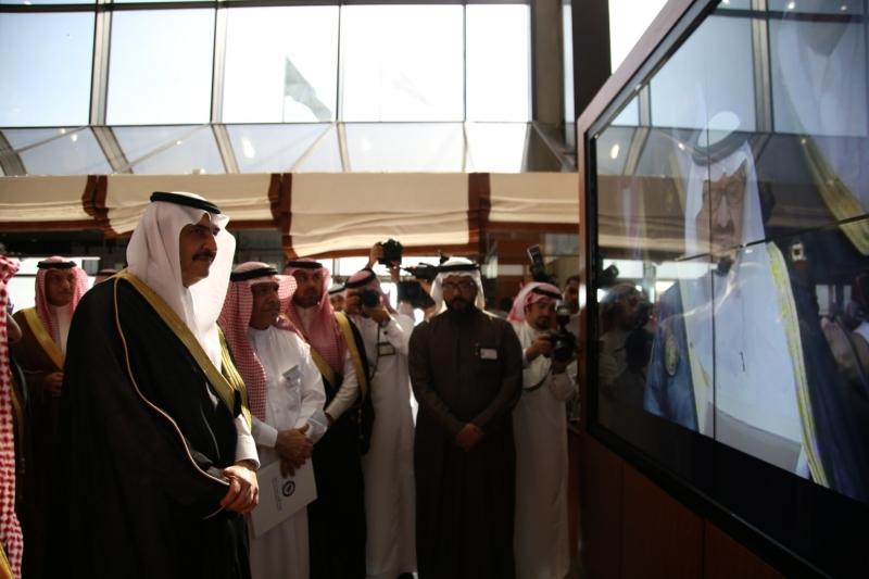 الأمير محمد بن فهد يدشن مركز الأمير نايف للتسامح والسلام وكرسي النانو (1)