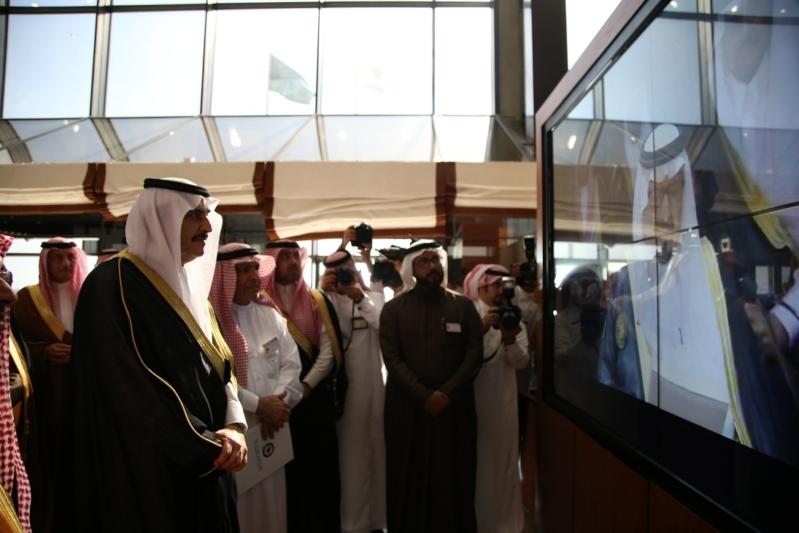 الأمير محمد بن فهد يدشن مركز الأمير نايف للتسامح والسلام وكرسي النانو (2)