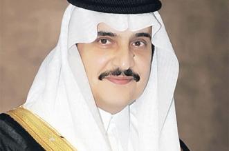 الأمير محمد بن فهد 1
