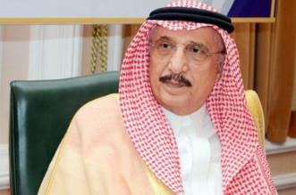 أمير جازان يعزي في وفاة محمد البار وهزاع أبو طالب - المواطن
