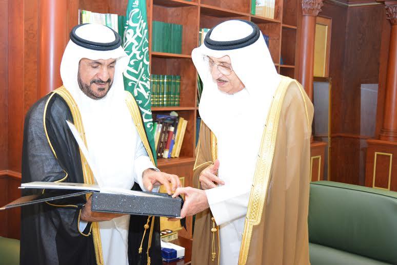الأمير محمد بن ناصر بن عبدالعزيز