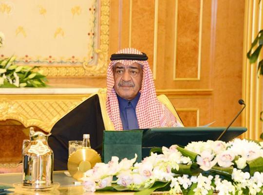 الأمير مقرن بن عبدالعزيز آل سعود , النائب الثاني لرئيس مجلس الوزراء