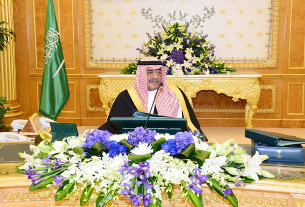 الأمير مقرن بن عبدالعزيز آل سعود مجلس الوزراء