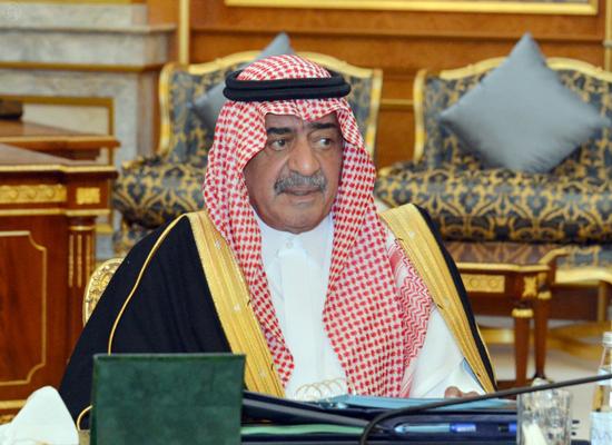 الأمير مقرن بن عبدالعزيز آل سعود ولي ولي العهد النائب الثاني لرئيس مجلس الوزراء