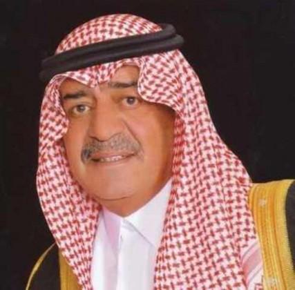 الأمير مقرن بن عبدالعزيز آل سعود ولي ولي العهد