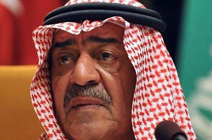 الأمير مقرن بن عبدالعزيز آل سعود 0