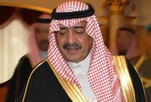 الأمير مقرن بن عبدالعزيز آل سعود 1