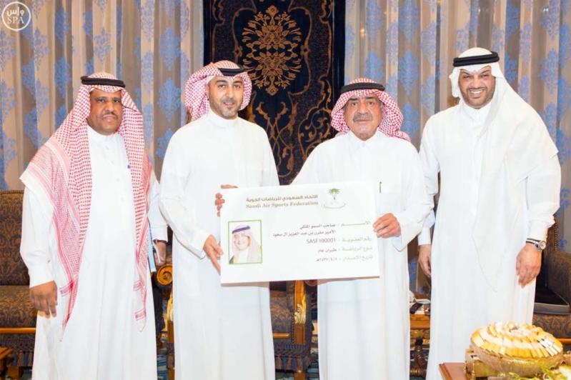 الأمير مقرن بن عبدالعزيز رئيساً فخري (1) 