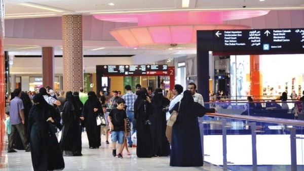الإجازة في السعوديه