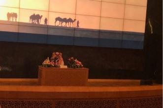 الإعلان عن موعد مهرجان الملك عبدالعزيز للإبل بنسخته الثالثة - المواطن